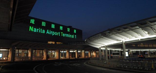 初めてでも利用しやすい成田空港駐車場